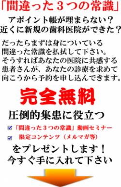 WP_SideBar01